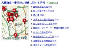 SnapCrab_NoName_2015-6-19_15-11-33_No-00