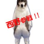 くつろぎの超期待の新星「超甘党系猫好き整体師」とは僕のことだ!!(調子に乗りすぎ中)