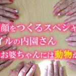 2【福祉ネイル】SMBA福祉ネイリスト内園典子≪ゆるゆるフェスタ≫