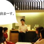 第1回セッション勉強会レポート(ムクミ取り&クレイ体験)