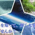9【メッセージカラー鑑定ほか】Office Nokko≪第5回ゆるゆるフェスタ≫