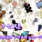 1【ソウルストーン、アンシェントメモリーオイル】First stone≪第5回ゆるゆるフェスタ≫